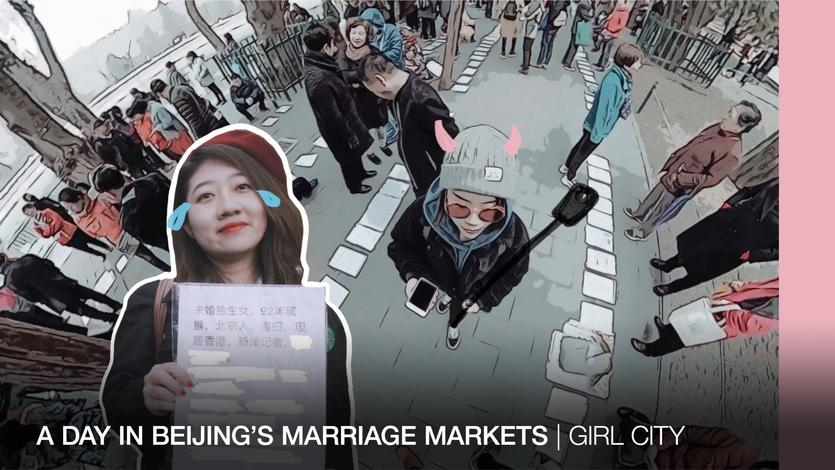 A day in Beijing's biggest marriage markets