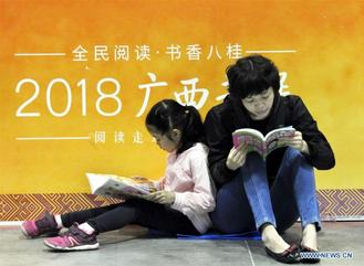 April 23 has been designated as the World Book Day since 1995 to encourage people to discover the pleasure of reading.