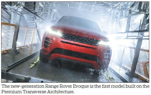 Chery Jaguar Land Rover enters new stage, debuts all-new