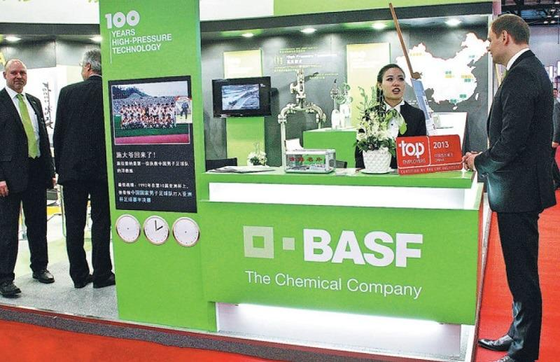 BASF: Healthy, fair competition begets creativity