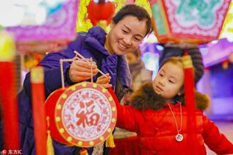 Lantern Festival this year falls on March 2nd, which is the 15th day of the first month in lunar Chinese calendar.