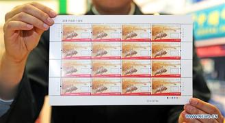 China Post released commemorative stamps and one souvenir sheet marking the 40th anniversary of China's reform and opening up on Tuesday.