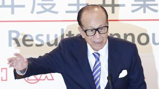 Hong Kong's richest man Li Ka-shing announced retirement officially on Friday. Let's have a look of his glorious past.