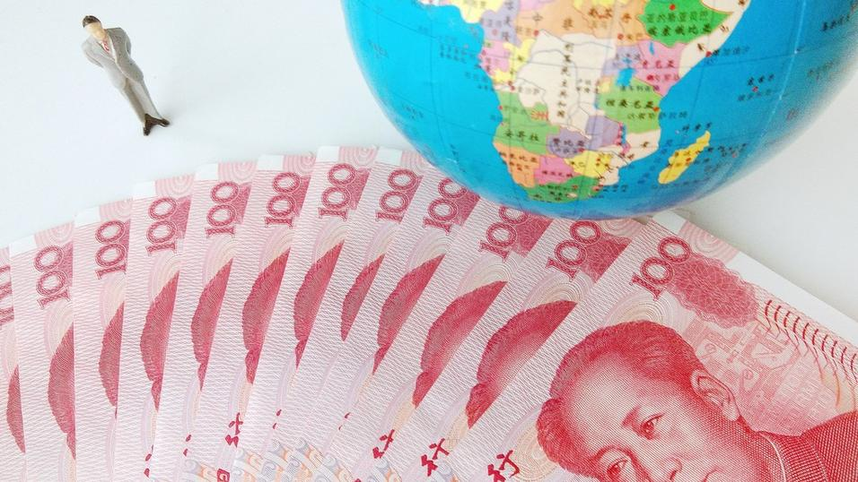IMF: China's exchange rate in line with fundamentals | Business
