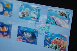 Hongkong Post will issue a set of six special stamps on Tuesday to build awareness of the underwater world in Hong Kong.