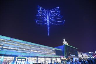 A large-scale drone light show is scheduled to take place during the upcoming China International Big Data Industry Expo from May 26 to 29.
