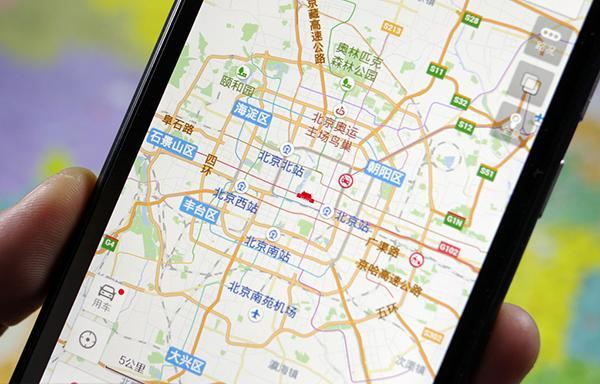 This Undated Photo Shows The Baidu Map App On A Smartphone Photo Ic