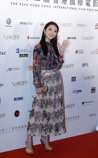 The 42nd Hong Kong International Film Festival began on Monday and will run through Apr 5.