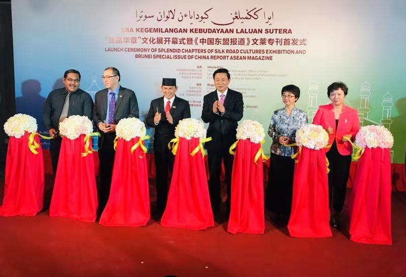 Brunei capital warms up with cultural events with China