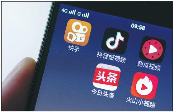 Short video mobile apps on the rise | Business | China Daily