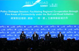 The two-day summit kicked off on Wednesday at the Hong Kong Convention and Exhibition Centre in Wan Chai.