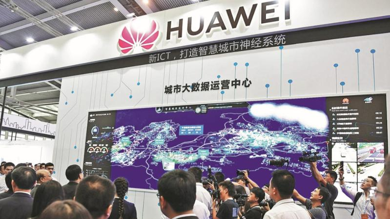 AI tech improves quality of urban life | Business | China Daily