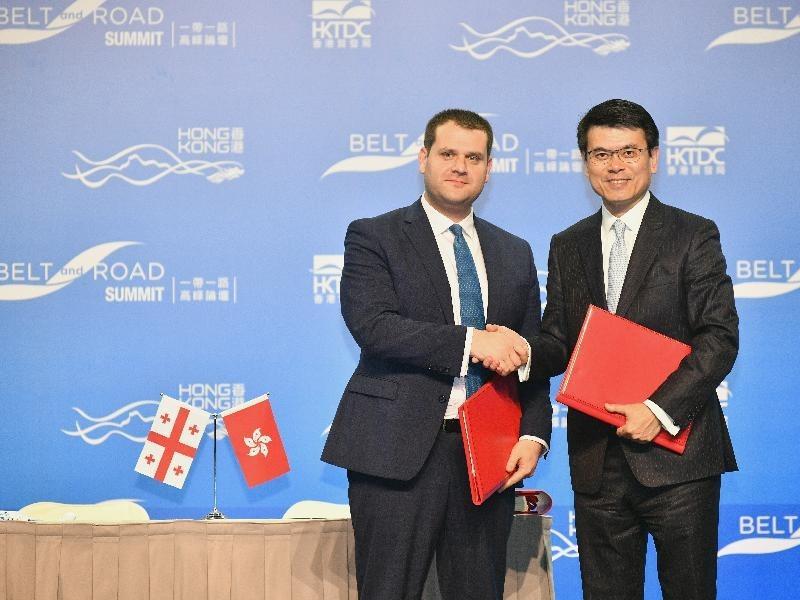 Hong Kong And Georgia Sign Fta Deal Hong Kong China Daily