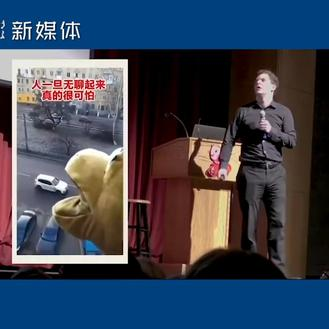 Jesse Appell, an American comedian whose charity standup show on Chinese people in self-quarantine has gone viral, discusses the pandemic and the prejudice.