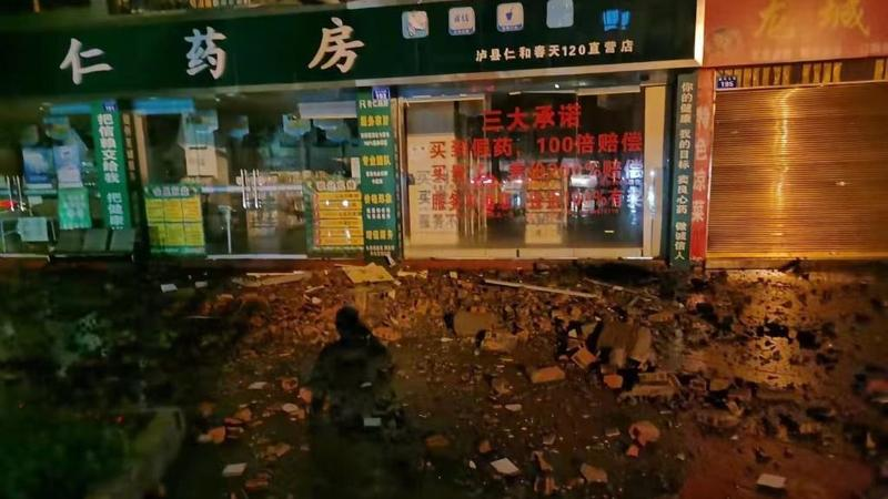 Sichuan launches emergency response as quake kills at least 2 | Nation |  China Daily