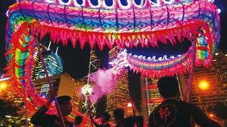 Dragon dancers seen in the Lumieres Hong Kong 2017 festival in Central on Thursday.
