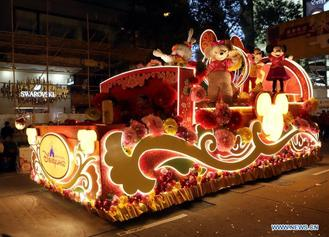 This year's Cathay Pacific International Chinese New Year Night Parade featured spectacular floats and several eye-catching performances.
