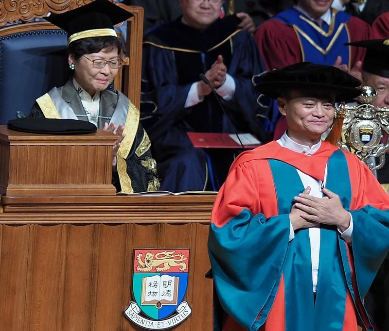 579554a4c5 HKU confers honorary degree on Jack Ma