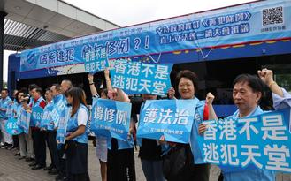 Safeguard HK, Support the Surrender of Fugitive Offenders Legislation launched a campaign in support of the extradition law amendment in Hong Kong Saturday.