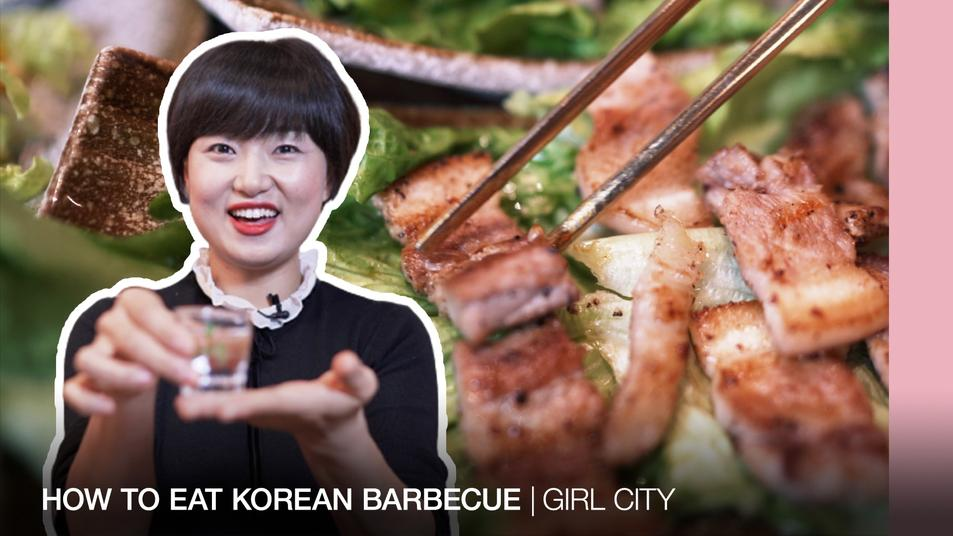 How to eat Korean barbecue