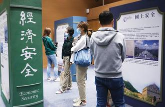 ​Hong Kong residents had an early start on Thursday to learn more about national security by participating in a number of events.