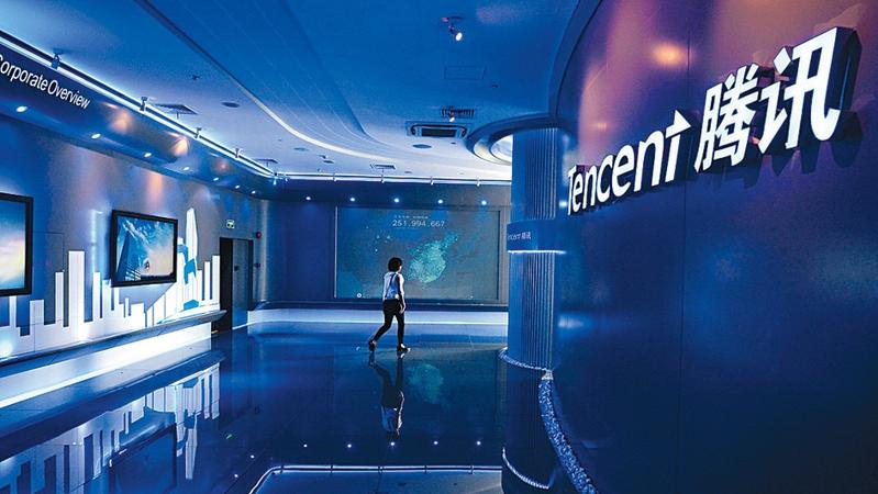 Tencent moves further to help teens develop healthy online habits ...
