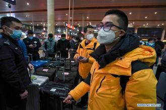 Medical staff members from across China travel to Wuhan, the center of the novel coronavirus (2019-nCoV) outbreak, to provide medical aid.