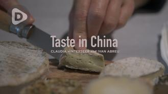 Taste in China looks at the vigorous growth of the consumption of new delicacies in China.