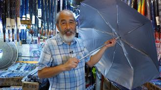 Umbrella-opening 101 with a man who is part of a dying breed of umbrella-fixers in Hong Kong.