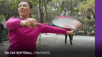 You can still have fun after retirement with a racket, a ball… and tai chi!
