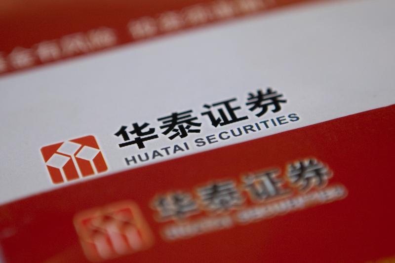 Huatai UK-Sino link debut may spur more cross-border IPOs | Business