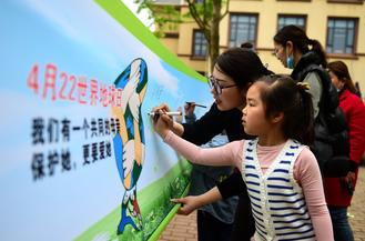China on Thursday celebrated Earth Day, which falls on April 22 every year. The theme for this year's observance is