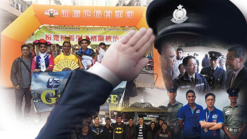 Ethnic minorities boon for police force   Offbeat HK   China