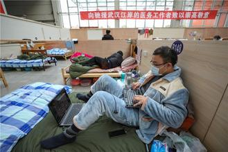 Coronavirus patients with mild symptoms have been admitted into the Tazi Lake makeshift hospital in Wuhan since Feb 12. Medical teams from Tianjin municipality and Hebei province are in charge of the wards.