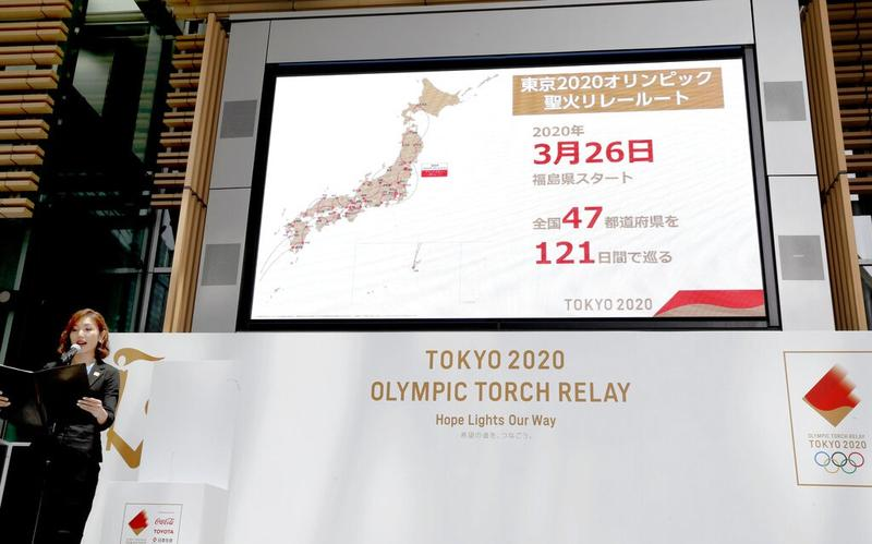 Tokyo Olympics torch relay includes quake, tsunami-hit areas