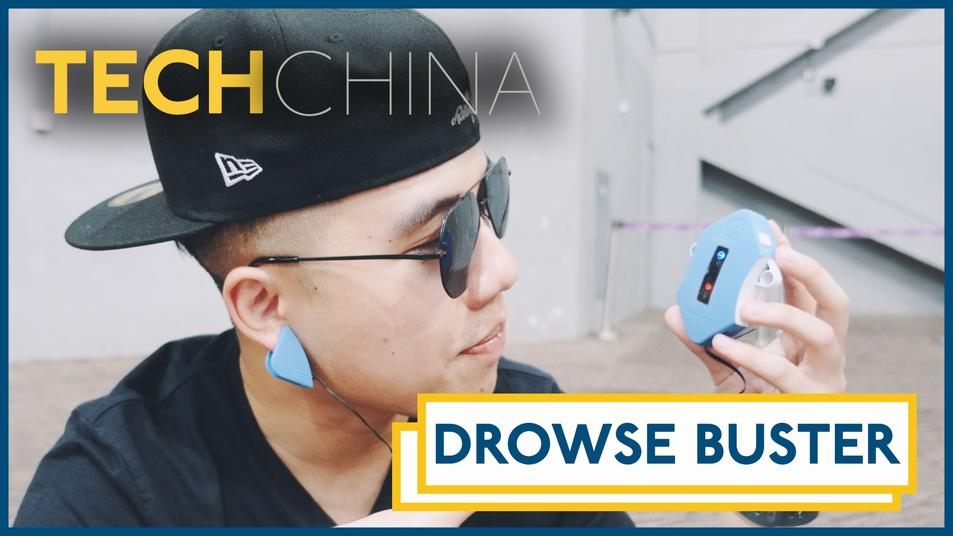 Tech China | Drowse Buster