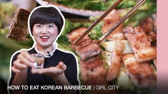 Girl City sat down with a Korean restaurant owner in China's Wuhan and she teaches us how to properly eat Korea barbecue.