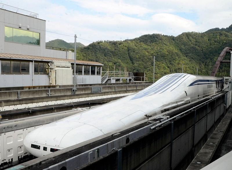 Chuo Shinkansen Project