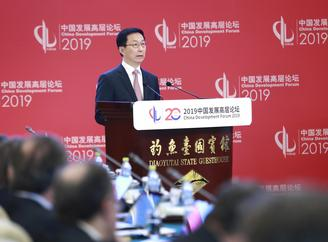 More than 50 Chinese officials and over 150 overseas delegates participate in the forum.