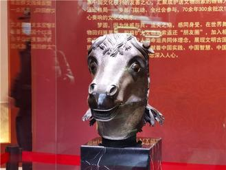 ​The horse-head bronze statue that was looted by the invading Anglo-French forces in 1860 from the Old Summer Palace was returned to the site of the former royal resort.