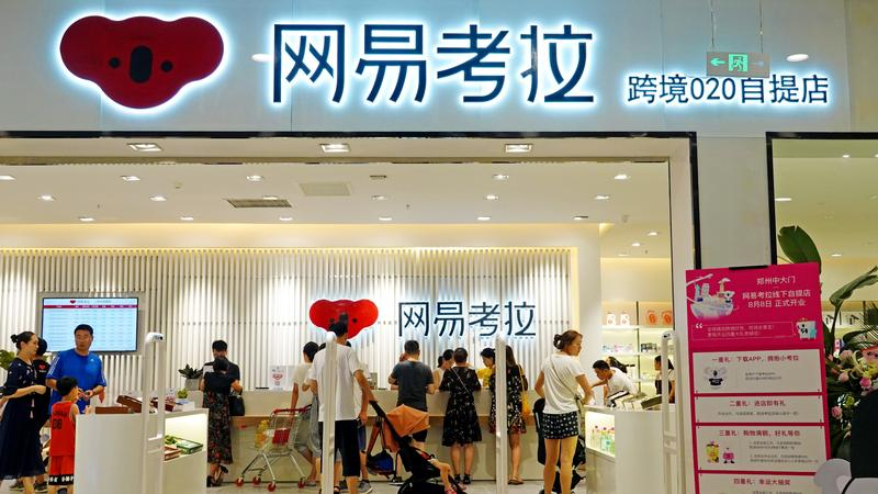 NetEase sells Kaola unit to Alibaba for US$2b | Business