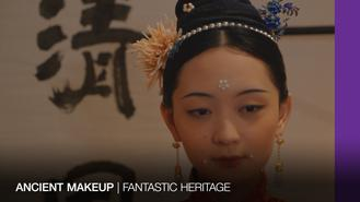 You will be amazed by ideals of female beauty in ancient China.