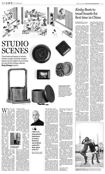 Studio scenes | Life & Art | China Daily