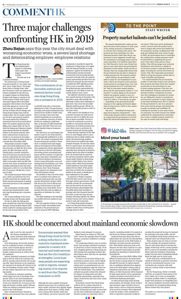 chinese mainland china daily