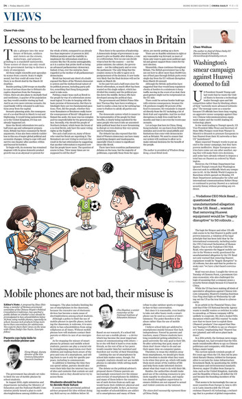 Mobile phones are not bad, their misuse is | Opinion | China