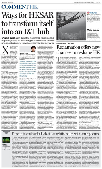 Ways for HKSAR to transform itself into an I&T hub | Opinion | China