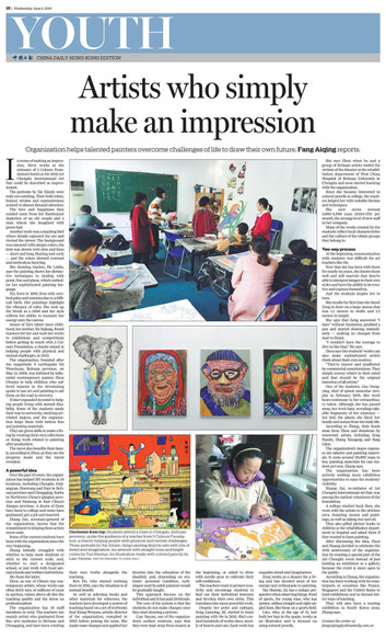 Artists who simply make an impression | Life & Art | China Daily