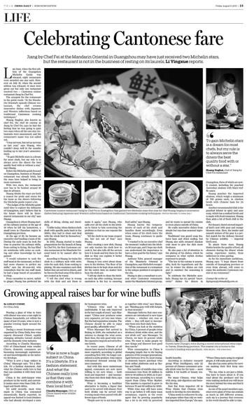 Celebrating Cantonese fare   Life & Art   China Daily