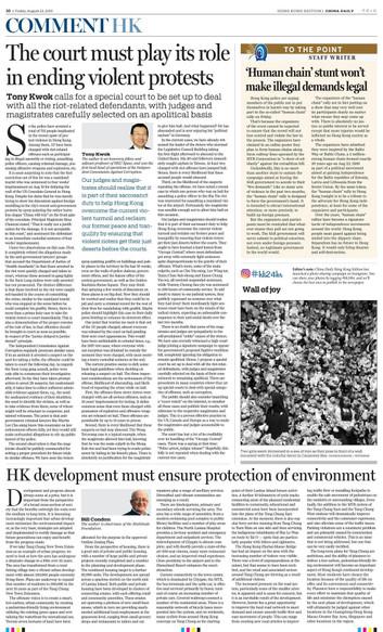 HK development must ensure protection of environment